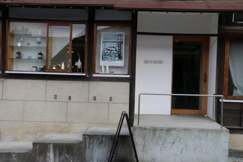 3.橋本珈琲キッチンスタジオ|外観・入口