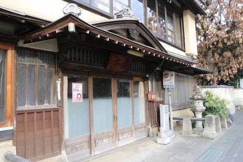 26.橋本旅館スタジオ|外観・正面入口