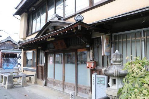 28.橋本旅館スタジオ|外観・正面入口