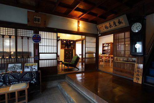 14.橋本旅館スタジオ|玄関・ロビー
