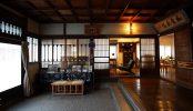 橋本旅館スタジオ|客室・玄関・お風呂・大広間・和洋室・老舗・外観・貸切・ハウススタジオ