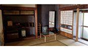 古民家スタジオまきのした住宅|日本家屋・縁側・和室・庭・畑・一軒家・ハウススタジオ|東京