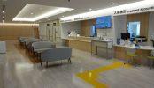 鶴見病院|平日・病室・診察室・待合室・CT室・ロビー・廊下・屋上