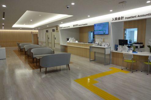 13.鶴見病院|総合受付・待合室
