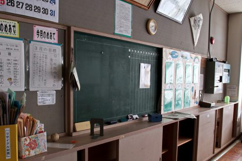 13.学校跡地スタジオ|職員室