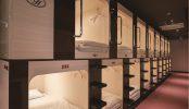 アルビダ ラウンジ・アルビダホテル青山|カフェレストラン・屋上テラス・客室・カプセル|東京
