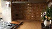 江戸一西新井館|宴会場・舞台・ステージ・個室・円卓・エントランス・バックヤード・カラオケ・東京