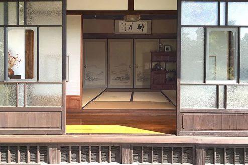 15.洋室・里山スタジオいわふね|和室A縁側