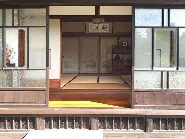 縁側・里山スタジオいわふね|日本家屋・古民家・一軒家・家具・和室・洋室・書斎