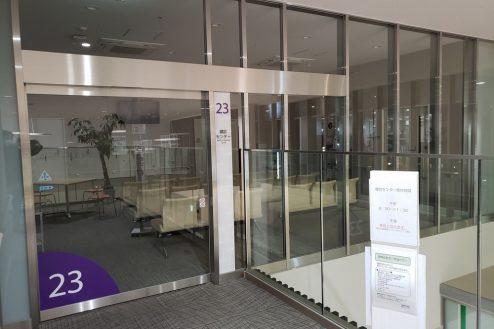 16.久喜病院|健診センター入口