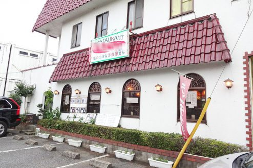 9.街の小さな洋食屋さん|外観・駐車場
