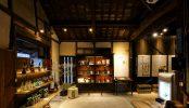 三冠酒造(2024)|蔵元・日本酒・酒造蔵・旧寺子屋・直売店・漁場・海山・老舗