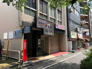 大塚雑居ビル|駅前・24時間・店舗|東京