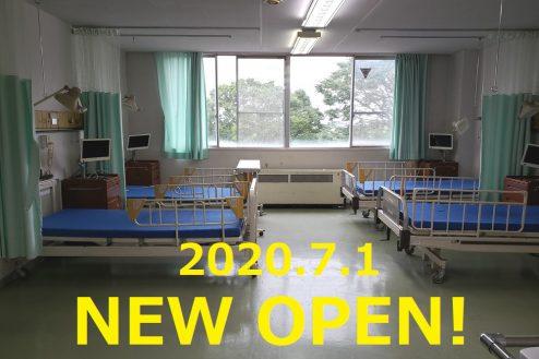 病院1棟貸しスタジオ|病室・手術室・診察室・ロビー・ナースステーション・屋上・平日