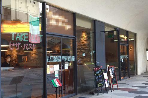 11.新宿イタリアンレストラン|入口