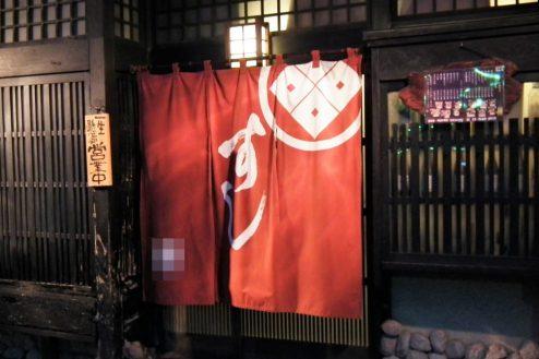 20.寿司屋・西葛西|店頭夜景