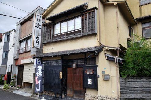 18.寿司屋・西葛西|外観