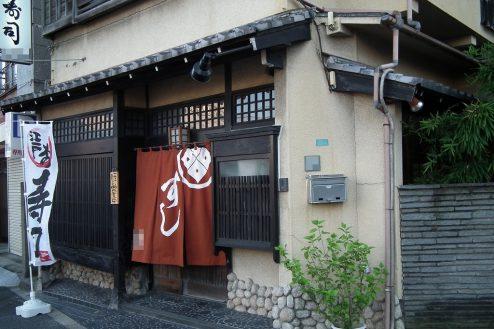 19.寿司屋・西葛西|外観