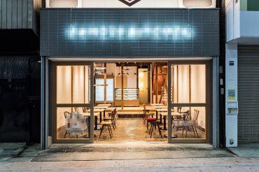 大山町シェアキッチン(3505)|貸し店舗・厨房・カフェ・スタジオ・レトロ・貸切り|東京