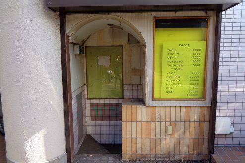 9.マンション地下・廃墟スペース|入口(元店舗)