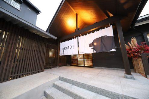 旅館・うり坊|全館貸切・長期貸切・和洋室・大浴場・24時間