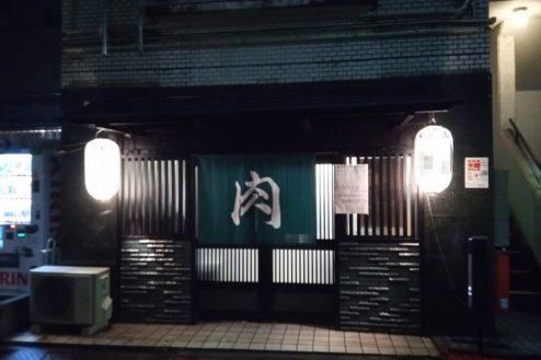 12.調布市の韓国料理・焼肉店|外観