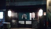 調布市の韓国料理・焼肉店(3506)|テーブル席・座敷・路面店・外観|東京