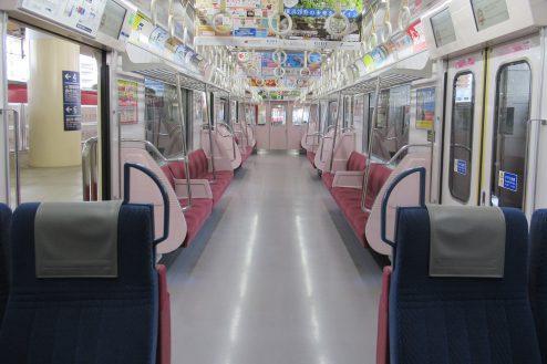 3.京急ロケーションサービス|ロングシート
