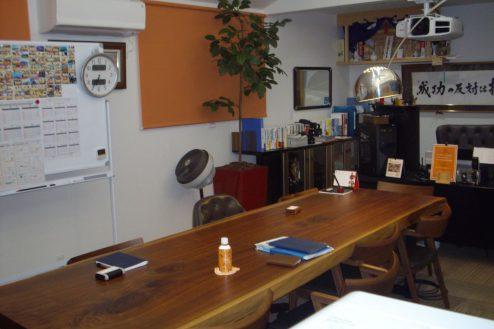 15.IT企業のオフィス|社長室