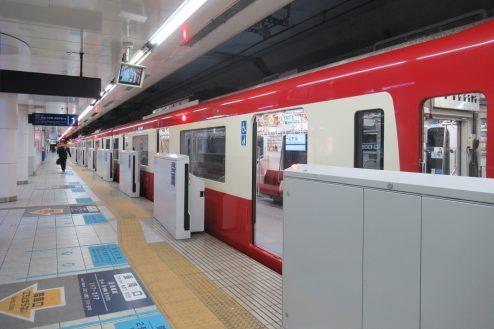 15.京急ロケーションサービス|羽田第1・2ターミナル駅