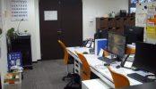 IT企業のオフィス|社長室・コールセンター・会議室