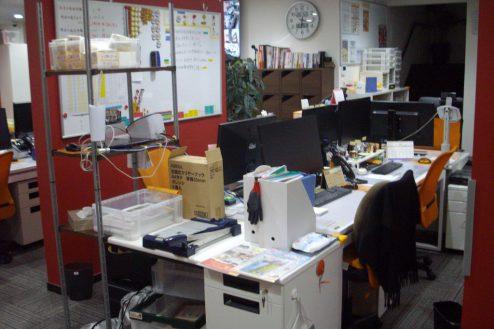 2.IT企業のオフィス|オフィス