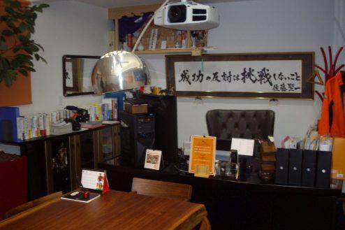 12.IT企業のオフィス|社長室