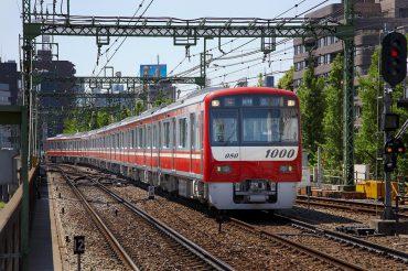 京急ロケーションサービス|電車・駅・ホーム・改札・階段・貸切り
