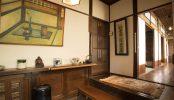 旧商家【いせやほり】|日本家屋・古民家・蔵・縁側・昭和レトロ・和室・スタジオ|東京