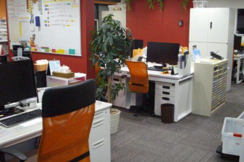 1.IT企業のオフィス|オフィス