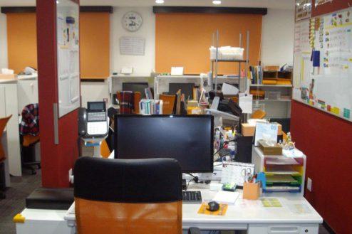 4.IT企業のオフィス|オフィス