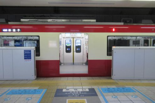 14.京急ロケーションサービス|羽田第1・2ターミナル駅