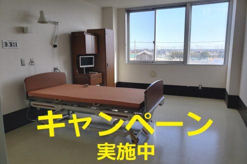 病院3棟貸しスタジオ|病室・診察室・ナースステーション・待合ロビー・廊下・救急搬入口・リハビリ・平日