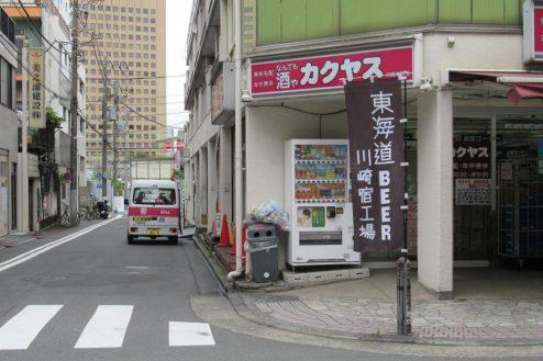 8.東海道ビール川崎宿工場|店舗目印
