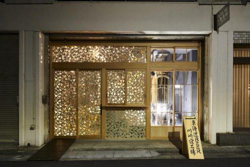 5.東海道ビール川崎宿工場|外観