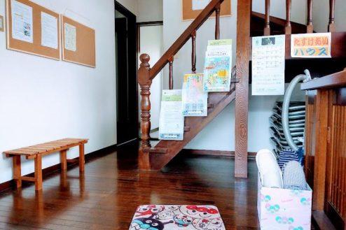 8.横浜市旭区ハウススタジオ 玄関・階段