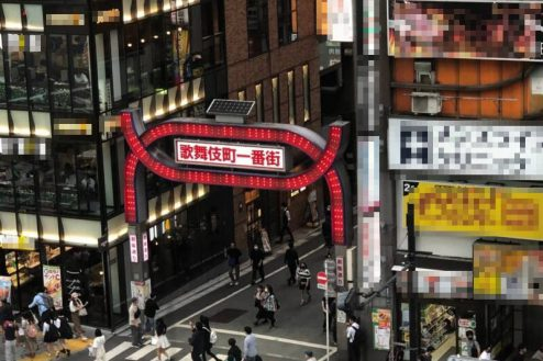 5.歌舞伎町ビル